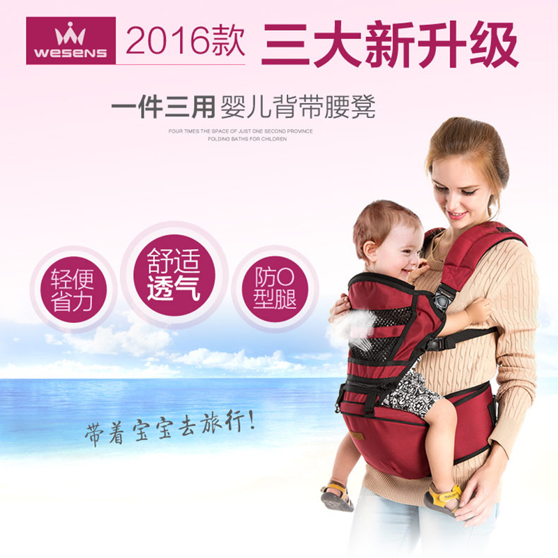 Children Waist Stool, Baby Sling Waist Stool, Former Hold baby Shoulders breathable Waist Stool happy bear multifunctional baby sling lumbar bended baby lumbar stool horizontal hold four seasons breathable and lightweight