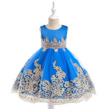 Free shipping 2018 exclusive new children's party dress gold wire embroidery Princess piano concert performance dress  JQ-2005 j manookian concert etudes for piano