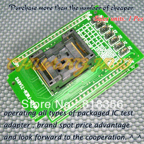 HEAD-FMEM-TS48V2 Programmer Adapter HI-LO GANG-08 Programmer Adapter TSOP48 IC354/IC SOCKET head mpu51rd2 pl adapter hi lo gang 08 programmer adapter plcc44 ic socket flip test seat