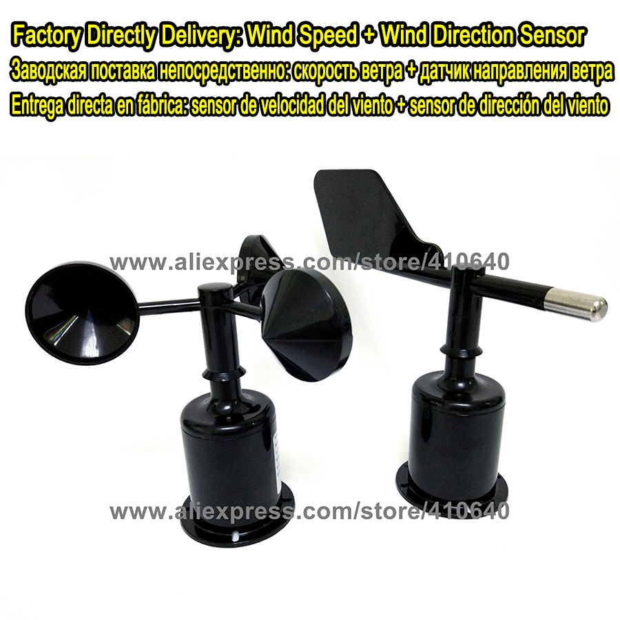 Free Shipping Wind Direction Sensor PLUS Wind Speed Sensor RS485 RS232 4 to20mA 0 5V Multiple