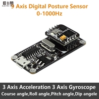 2017 9 Axis 1000hz Posture Sensor AHRS Surrent Digital Gyro Module Track System VR Robot Motion