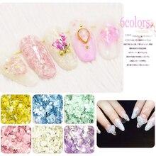 MGSC Colorful Marble Powder Shining Nail Glitter Powders Gorgeous Art Dust Manicure Decorations,1lot/6boxs