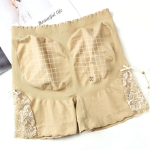 2018 Hot Selling Lace Safety Pants Anti Chafing Under Skirt 4 Colors Shorts Ladies Women