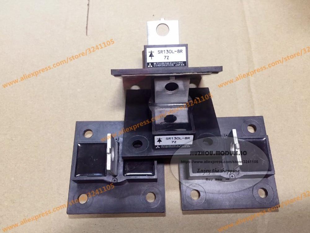Livraison gratuite nouveau MODULE SR130L-8RLivraison gratuite nouveau MODULE SR130L-8R
