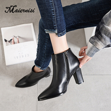 цены MAIERNISI Fashion Women Boots Zipper Pu Leather Ankle Boots Round Toe Wetrn Style Spring and Autumn Ladies Boots