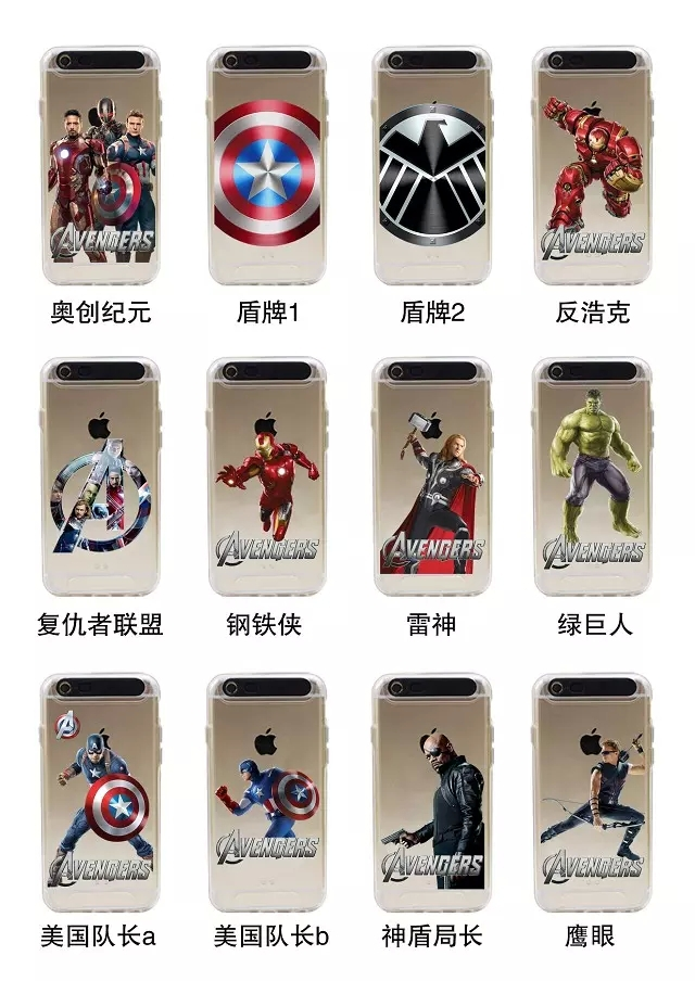 custodia iphone 6 thor