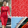 150cm 150cm 1pcs Hot France Guipure Swiss Voile Lace High Quality Jacquard Water Soluble Lace Fabric