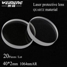 Бренд Weimeng 30 штук 40*2 мм JGS1 кварцевое защитное окно стеклянная пленка и оптические линзы 1064nmAR для лазерной резки