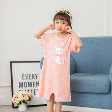 Купить с кэшбэком Cotton Nightdress 3-9 years Girls Pajamas Dresses Children Cartoon Summer Nightgown Home Clothes Kids External wear Sleepwear