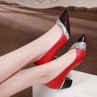 BODENSEE Plus Größe 34-42 Platz Heels Spitz Frau Mid Heels Pumpe Frauen Patent Leder Pumpe Wilden Slip auf Schuhe