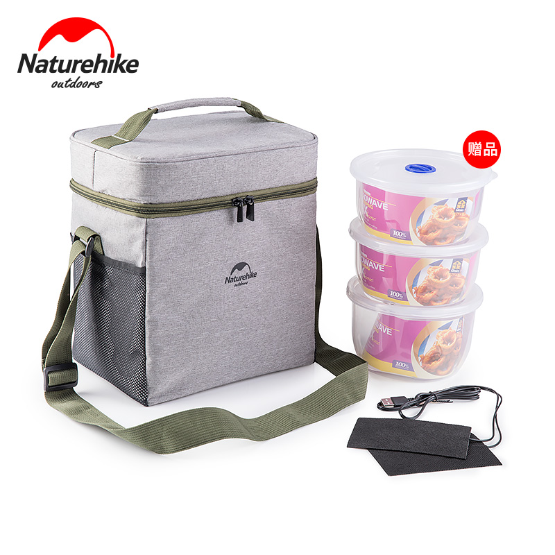 Naturehike camping picnic bag with Crisper + USB heater Lunch Box Drink Food Insulated Thermal Snack food box Tote 20l extra large camouflage cooler bags thermal insulated picnic bag box travel picnic food storage accessories supplies products