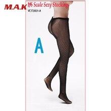 VeryCooL 1/6 Scale Female Sexy Mesh Pants Lace Stockings With Black Accessory For 12 Action Figure Body Mody Doll mit vzlom komputerov dlia maininga kriptovalut poslednii pisk mody