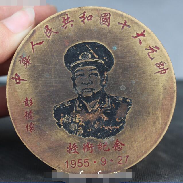 Antique Chinois Bronze Maréchal Leader Peng Dehuai Jewel Case Boîte à Bijoux Cercueil