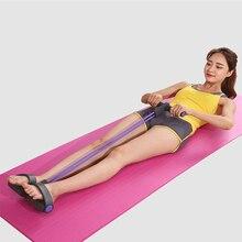 Эластичное натяжение веревка грудь расширитель Йога Пилатес для похудения фитнес пояс