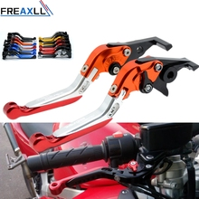 For Honda CBR1000RR CBR 1000RR CBR 1000 RR 2004-2016 Motorcycle Folding Extendable Adjustable Adjustable Clutch Brake Levers motorcycle cnc aluminum foldable brake clutch levers for honda cbr1000rr fireblade 04 07 adjustable folding cbr 1000rr 1000 rr