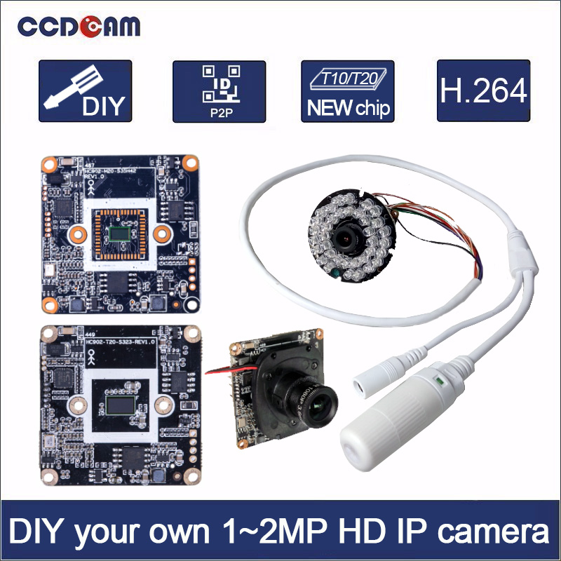 цена CCDCAM Cheap DIY board 720P 960P 1080P IP camera module cable , lens , IR-cut , LED optional with T10 T20 High speed processor