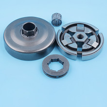 """3/8"""" Clutch Drum Bell Rim Sprocket Bearing Kit For Husqvarna 51 55 Rancher 50 Special 154 254 Chainsaw Replacement Spare Parts"""