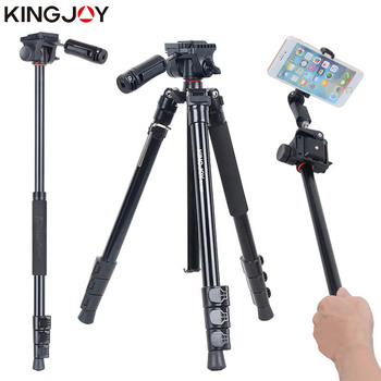KINGJOY Official BT-158 Light Weight Tripod For Camera With Selfie Stick Holder Tripod For Phone Gorillapod Tripode For Mobile