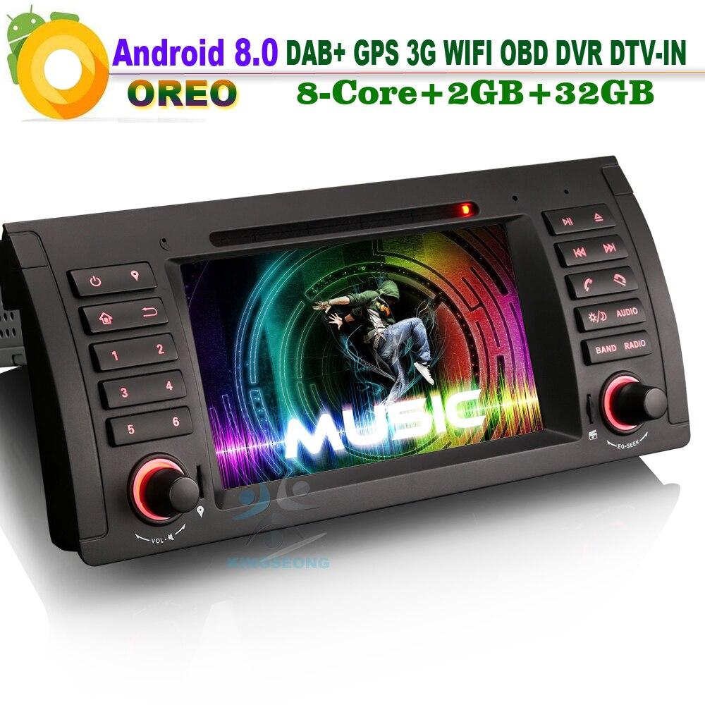 Android 8.0 WiFi 3G DAB+ Radio Navi GPS s