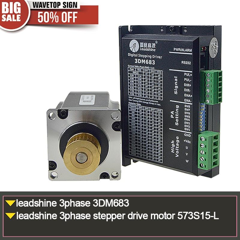 цена на leadshine 3phase 3DM683+leadshine 3phase stepper drive motor 573S15-L