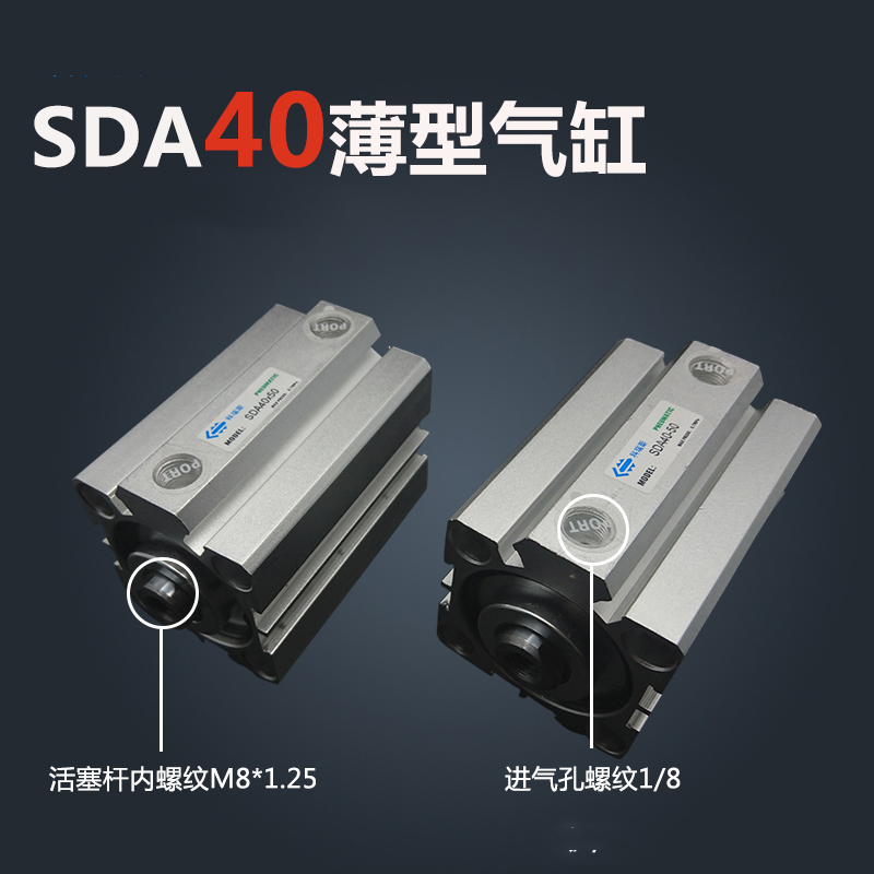 SDA40*50-S Free shipping 40mm Bore 50mm Stroke Compact Air Cylinders SDA40X50-S Dual Action Air Pneumatic Cylinder mal 40mm bore 50mm stroke dual action mini air cylinder
