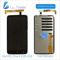 LL TRADER Highscreen Качество Черный Дисплей Для HTC One X G23 S720e ЖК-Экран Замена Сенсорного Экрана Digitizer Ассамблеи + Инструменты