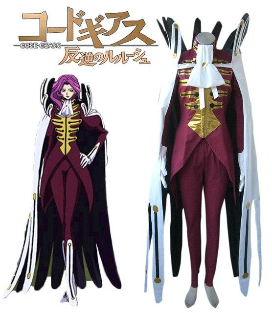 Code Geass Cornelia li Britannia Holy Britannian Empire Uniform Cosplay  Costume
