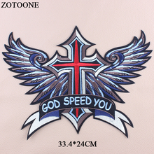 ZOTOONE Embroidered Cross Letter Patches Military Tactical Clothing Badges Iron On Large Punk Wings For Clothes Jeans