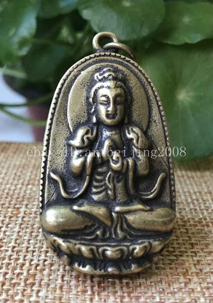 中国ブロンズ真鍮幸運 Mahasthamaprapta 観音クワン観音 Buddha Amulet ペンダント