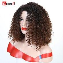 Короткие афро кудрявые синтетические парики для черных женщин Омбре коричневые натуральные афро кудрявые парики с челкой косплей вечерние парики AOSIWIG