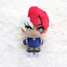 My Hero Academia Doll