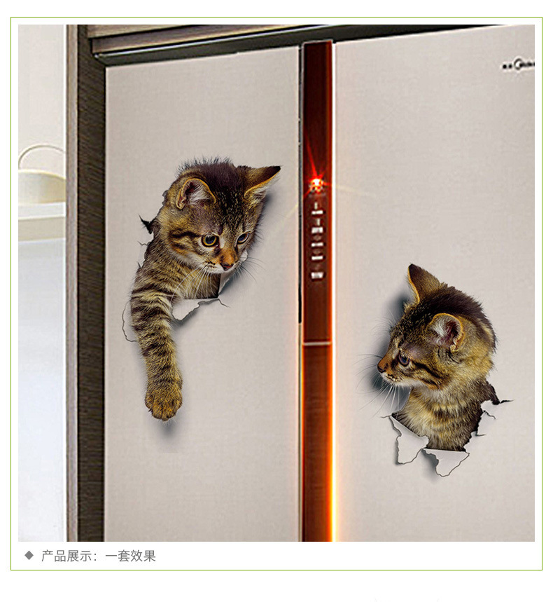 3d wall sticker_8