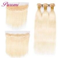 Puromi 613 блондинка пучки с фронтальной закрытие перуанский прямые волосы 3 Связки Уиггинс 100% человеческих волос не Реми волос