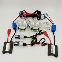 2.5 pulgadas HID Bi-xenon Lente Del Proyector Del faro Kit Completo con COB angel eyes Relé de alambre, diseño de Coches H1 H4 H7 4300 K 5000K…