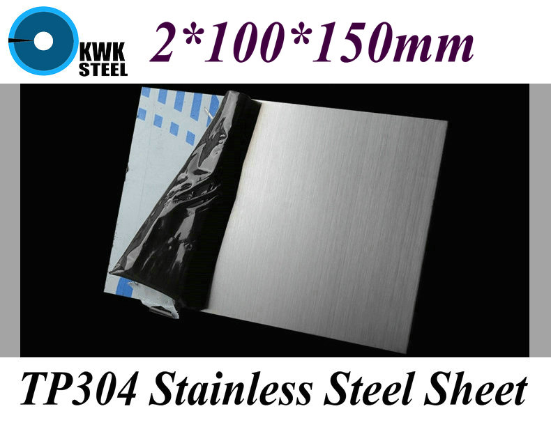 2*100*150mm TP304 AISI304 Stainless Steel Sheet Brushed Stainless Steel Plate Drawbench Board DIY Material Free Shipping