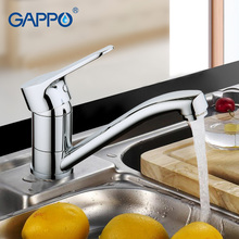 GAPPO Water mixer tap Kitchen taps Brass kitchen sink faucet chrome kitchen mixer single Bronze tap water torneira cozinhaGA4536
