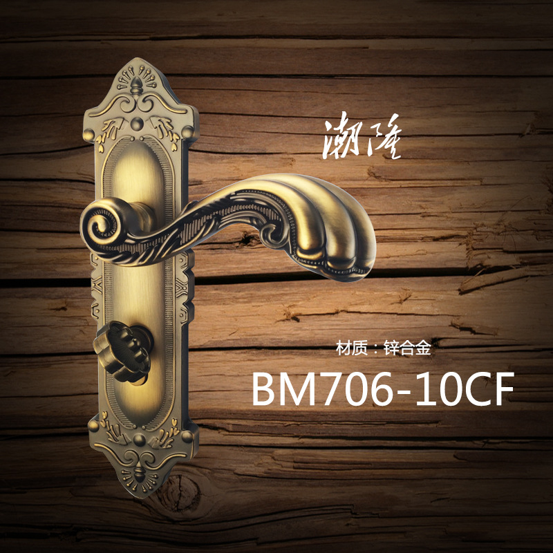Fechadura Upmarket Europe Type Restoring Ancient Ways Mechanical Zinc Alloy Indoor Door Yellow Bronze 58 Locks Three-piece Suit бумага крепированная белый перламутр 50х250 см 28592 10