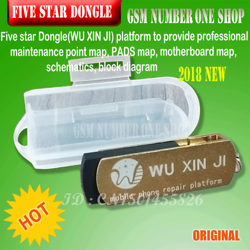 Five Star Dongle /wuxinji Wu Xin Ji Dongle Board Schematic Diagram Repairing For Iphone Ipad Samsung Phone Software Repairing Telecom Parts