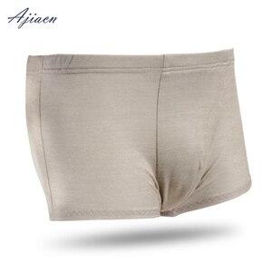 Image 4 - Ajiacn electromagnetic radiation protection silver fiber mens underwear EMF shielding four seasons close fitting underwear