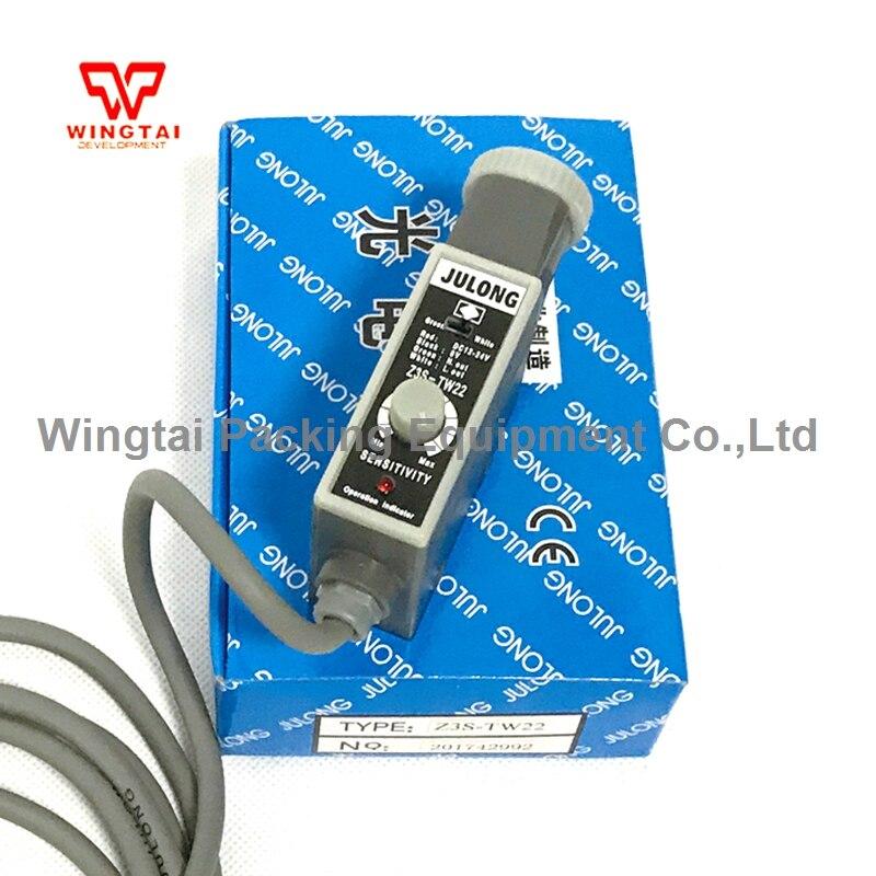 JULONG Z3S-TW22 Color Marking Sensor/ Photoelectric Sensor For Packing machine dhl ems 10 lots sunx fx 7 photoelectric sensor c3 d9