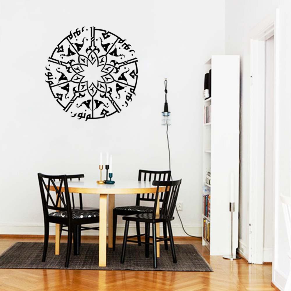 Aliexpresscom Buy islam wall stickers home decorations muslim