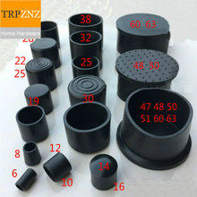 PVC soft rubber, rubber, round tube foot cover, stainless steel tube jacket, non-slip, round table and chair cover