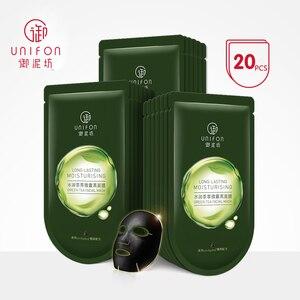 Yunifang/экстракт чая UNIFON черная маска для лица увлажняющее увлажнение с осветляющим эффектом контроль масла Уход за лицом 25 мл * 20 шт