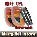 Циркуляр-Поляризационные Фильтры камеры C-PL CPL CP-L 40.5 мм Фильтр объектива фильтры Для Nik & n J1 V1 с 10-30 мм 30-110 Объектив