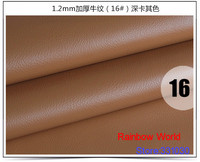 16 Deep Khaki High Quality Thick 1 2mm Cow Cattle Grain PU Leather Fabric For DIY
