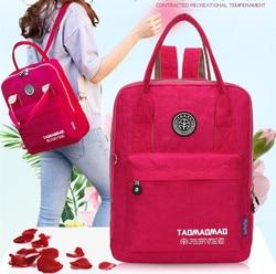 New Arrival Women Backpack Waterproof nylon Women Teenage Girl Bolsa Travel Bag Bolsa tigernu FR564