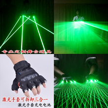 Free Shipping multifuncation 3 in 1 LED Laser Gloves Green Light Dancing Stage Show DJ club Party single/multi beams plane