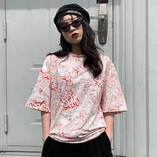 Womens T-shirt 2019 Summer New Korea Style Loose O Neck Pullover Wild Letters Printing