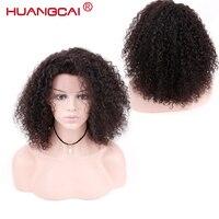 Странный курчавый парик Полный конец бразильской Синтетические волосы на кружеве человеческих волос парики для Для женщин короткий Боб на