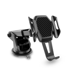 5pcs Universal Car Mount Phone Holder Adjustable Windshield Retractable Cell With Suction Cup Base for